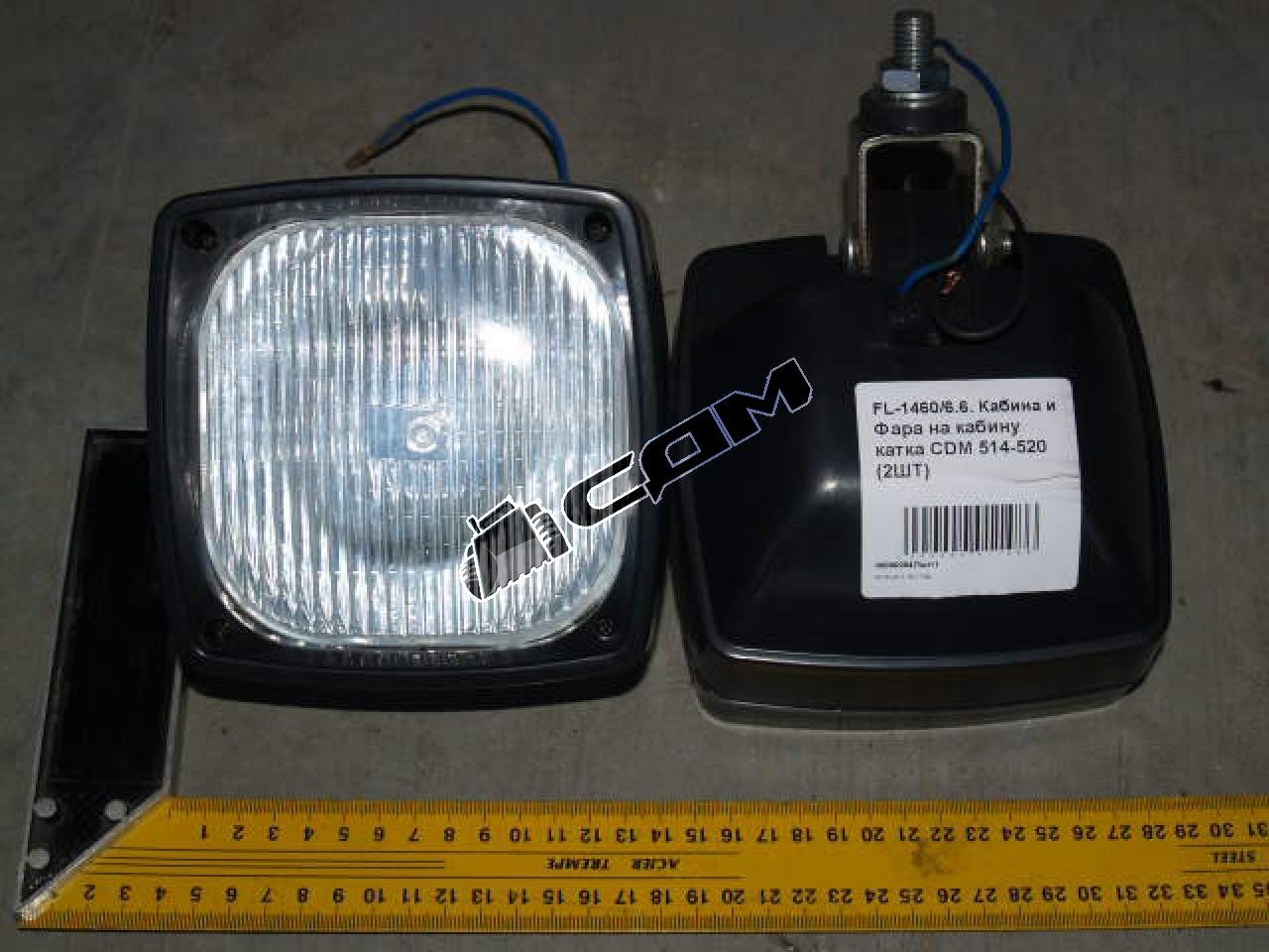 Фара на кабину катка CDM 514-520 LG520A6.21.06