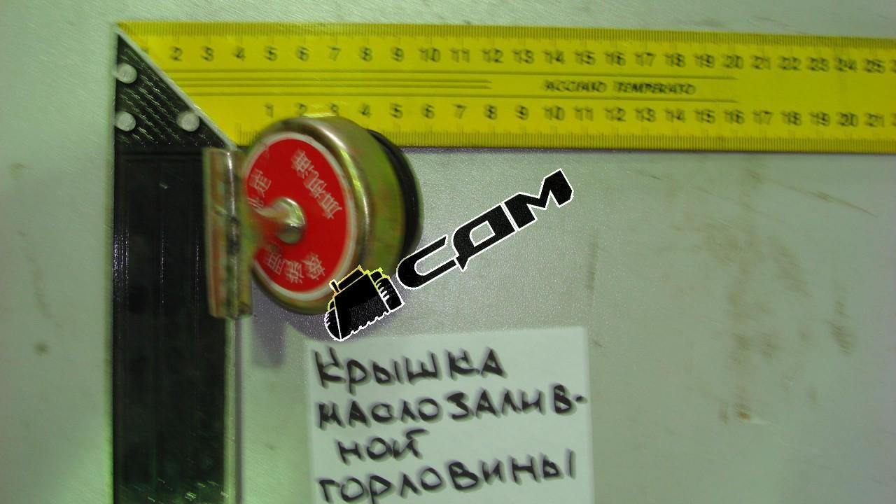 Крышка маслозаливной трубки в сборе HOWO / Shaanxi  VG2600010489