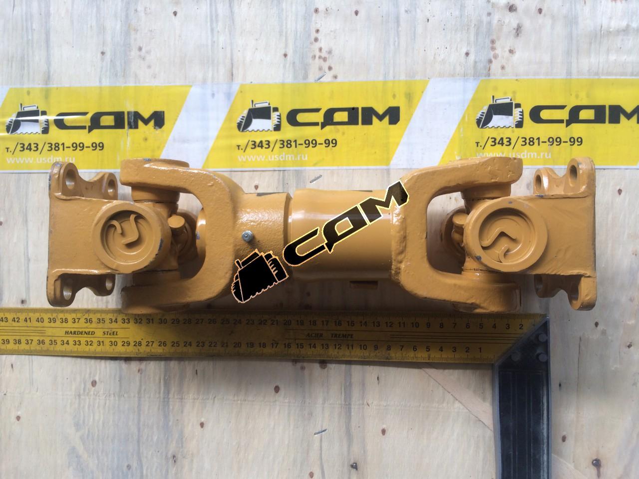 Вал карданный от гидротрансформатора до ГМП CDM833/CDM835 302100D LG30F.02III.03