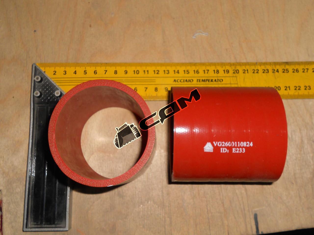 Патрубок турбокомпрессора (Euro 2/Euro 3)  VG2600110824