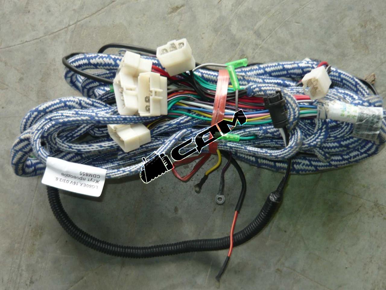 Жгут проводов CDM855 (комплект)  LG50EX 15V